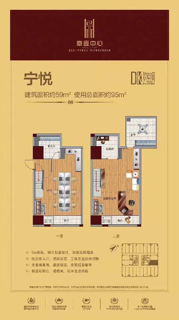 59平米挑高公寓