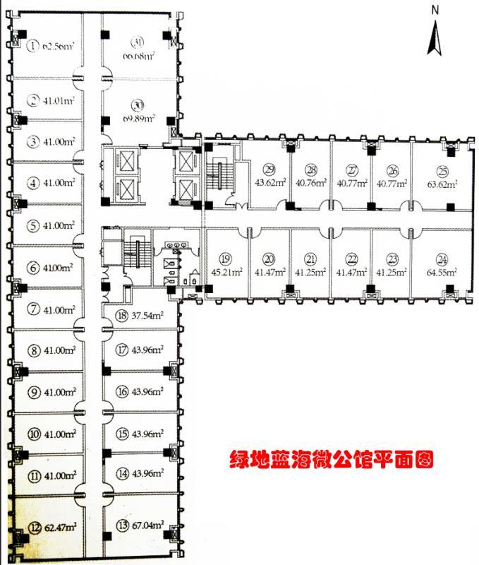绿地蓝海微公馆--建面 40m²