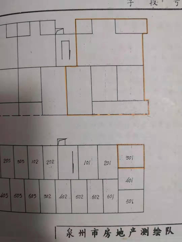 东霞新村3室2厅2卫127.00平方118.11万